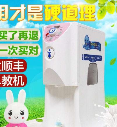 乃樂沖奶機加盟