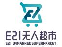 E21无人超市品牌logo
