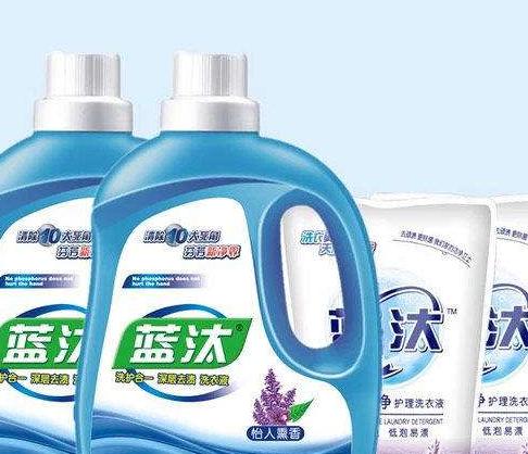 藍汰洗衣液加盟