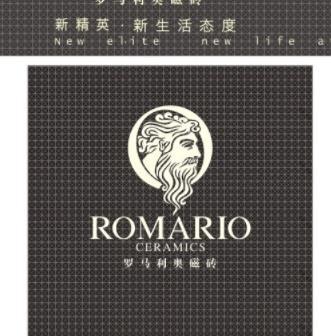 罗马利奥磁砖标 志