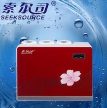 索尔司净水器产品图