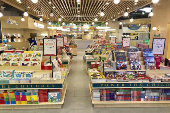 海豚國際兒童之家圖書館