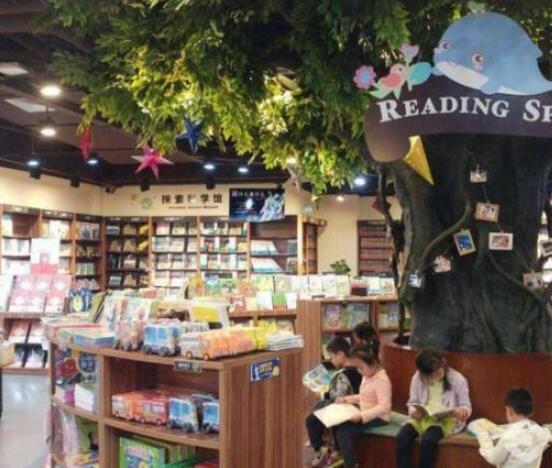 海豚國際兒童之家圖書角