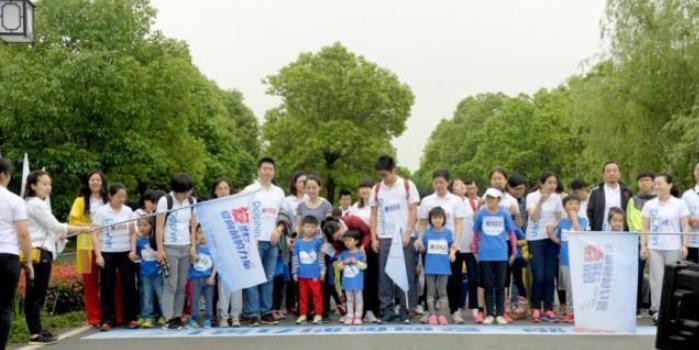海豚國際兒童之家活動