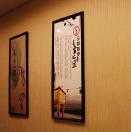 凱韻養生會館宣傳文字