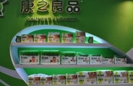 康之良品产品墙