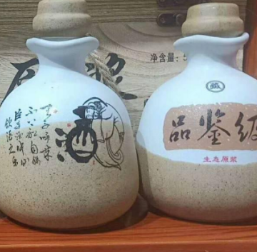吉浆健康酒
