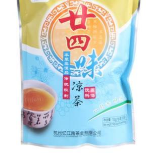 廿四味凉茶好喝
