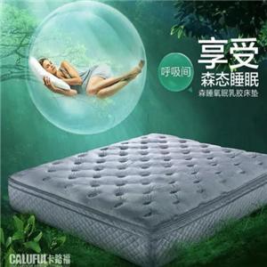 卡路福床垫