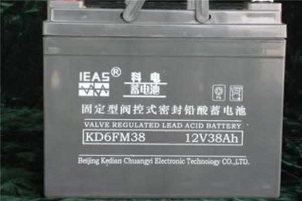 科电蓄电池