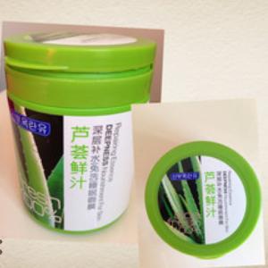 蘆薈鮮汁面膜綠色健康