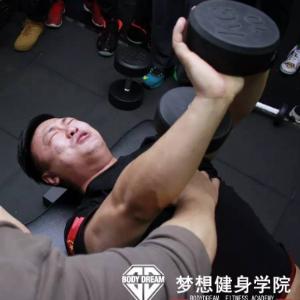 鹿晨輝夢想健身學院安全