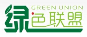 绿色联盟加盟