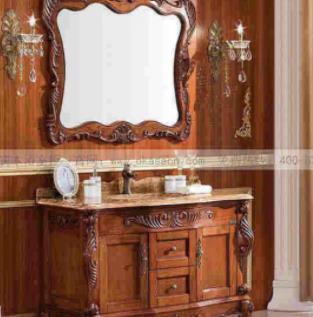 欧凯莎浴室柜两个小