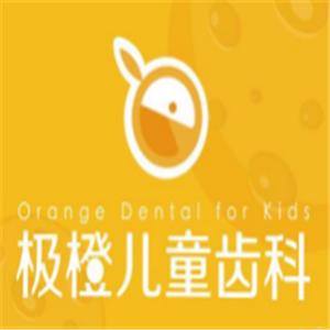 極橙兒童齒科加盟