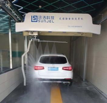 迅洁自动洗车机产品