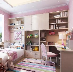 歐諾尼全屋定制粉色