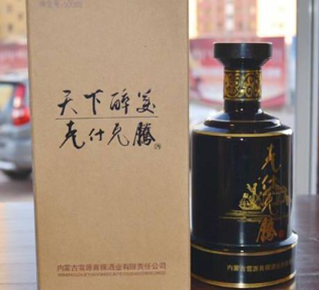 克旗青稞酒產品