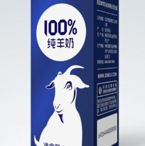 美玲羊奶包裝