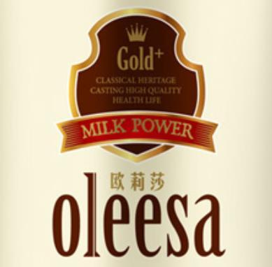 欧莉沙羊奶粉