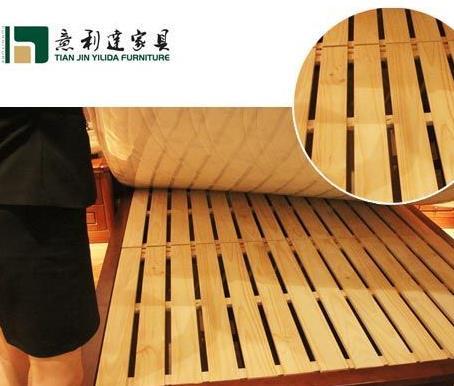 意利达实木家具床板