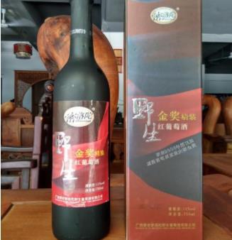 密洛陀葡萄酒金奖