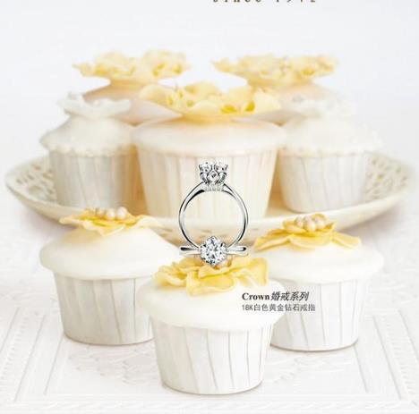 英皇珠寶鉆戒戒指