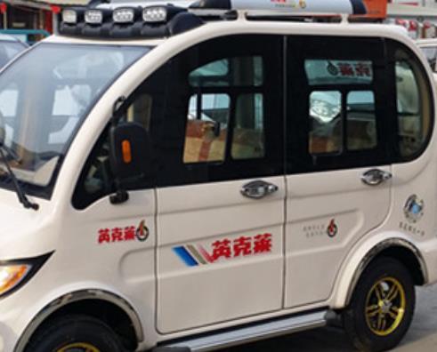英克萊電動四輪車乳白色