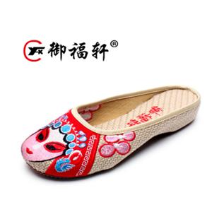 御福轩老北京布鞋红色