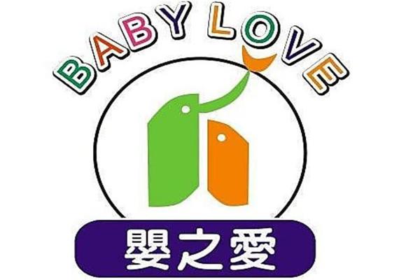 婴之爱母婴店加盟