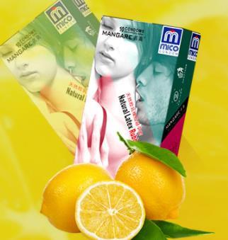 名高避孕套檸檬