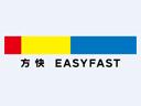 方快照相館品牌logo