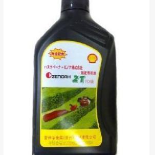 小松专用机油黑色