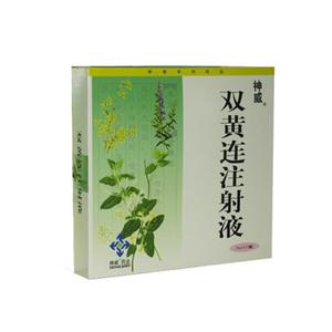 禅方药业特色