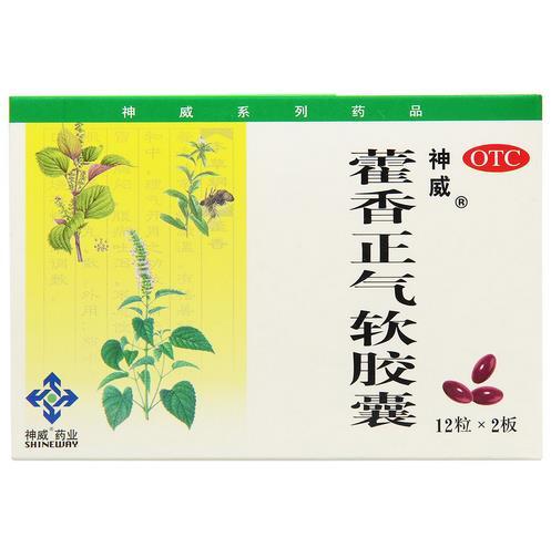 禅方药业品牌