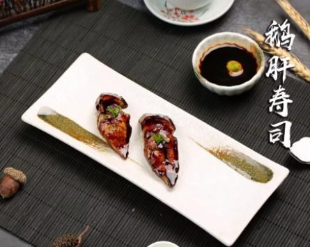 小句号日式料理鹅肝
