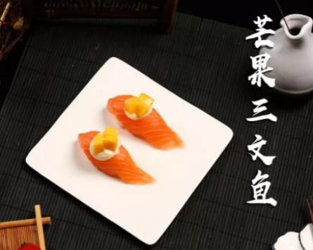 小句号日式料理三文鱼