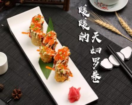 小句号日式料理寿司