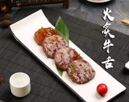 小句号日式料理牛舌
