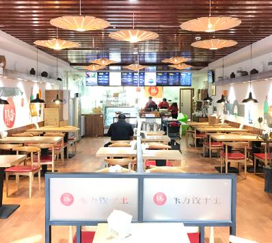 嗨饺-品质海鲜水饺门店1