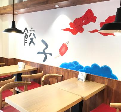 嗨饺-品质海鲜水饺门店3