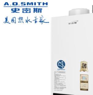斯密斯燃气热水器加盟