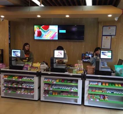 优果果零食店收银台