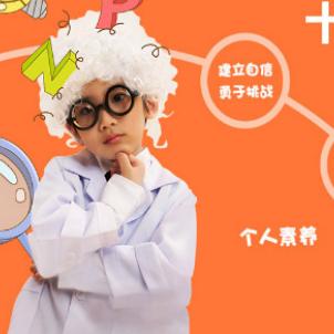 新梦想英语培训学校方法