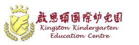 启思顿国际幼儿园加盟