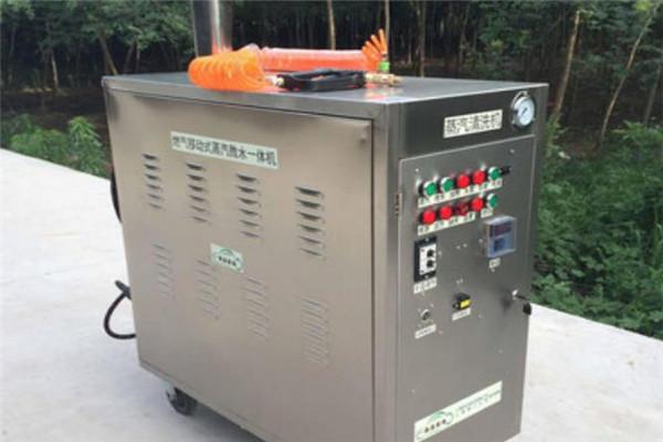 優沫環保蒸汽洗車機加盟