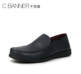 千百度男鞋舒適