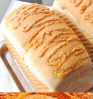 乐锦记手撕面包