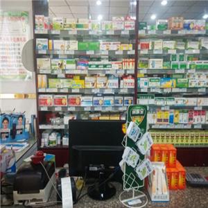 营盘药房产品