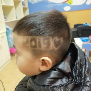 咔奇咔奇儿童理发造型馆